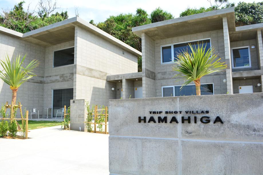 Trip Shot Villas・HAMAHIGA(トリップショットヴィラズ・ハマヒガ) image