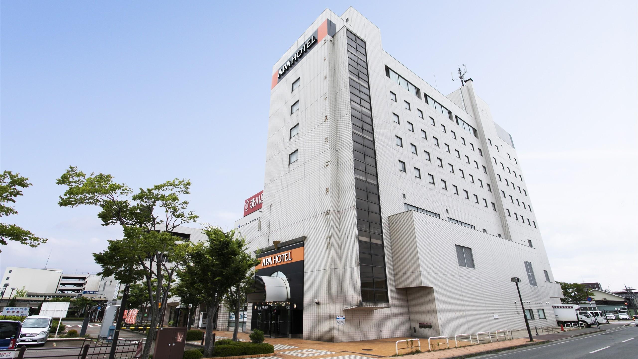 アパホテル<山形鶴岡駅前>