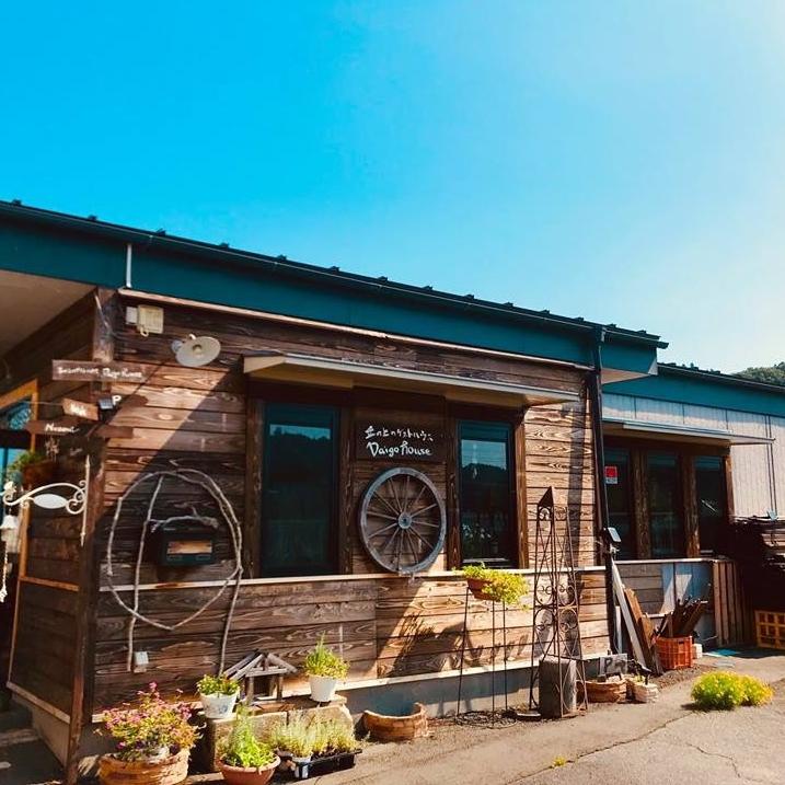 丘の上のゲストハウス Daigo house