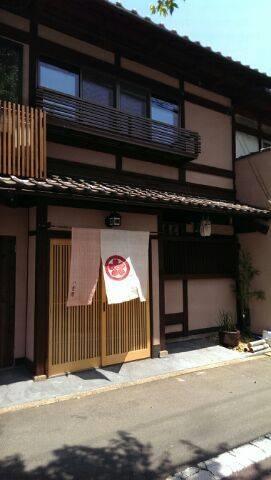 kyoto Guesthouse八重櫻