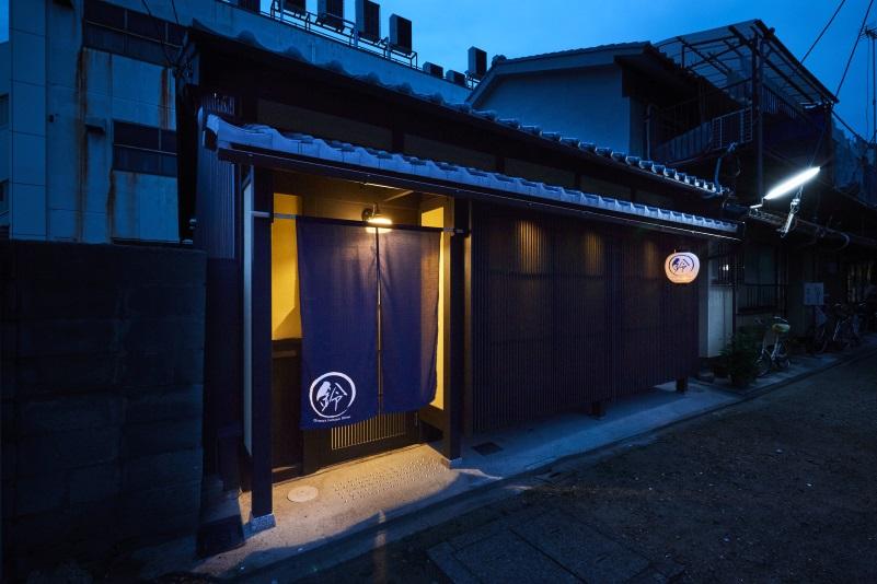 ゲストハウス鈴 九条藤ノ木邸 東