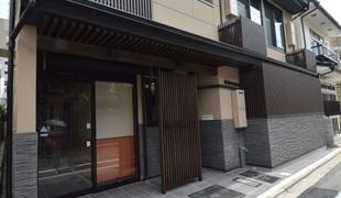 ゲストハウス鈴 Nijo Castle