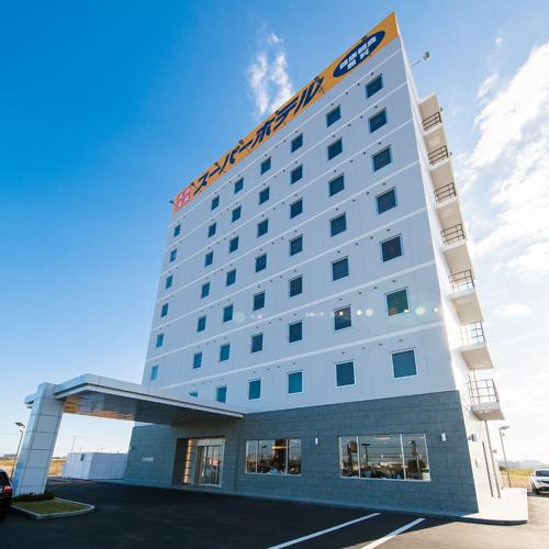 天然温泉「千両の湯」スーパーホテル鹿嶋(2016年11月30日グランドオープン)