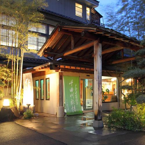 旅の宿 滝の湯<長野県>