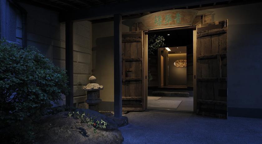 金澤の宿緑草音 image