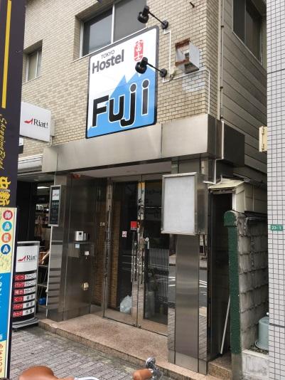 東京ホステルFuji image