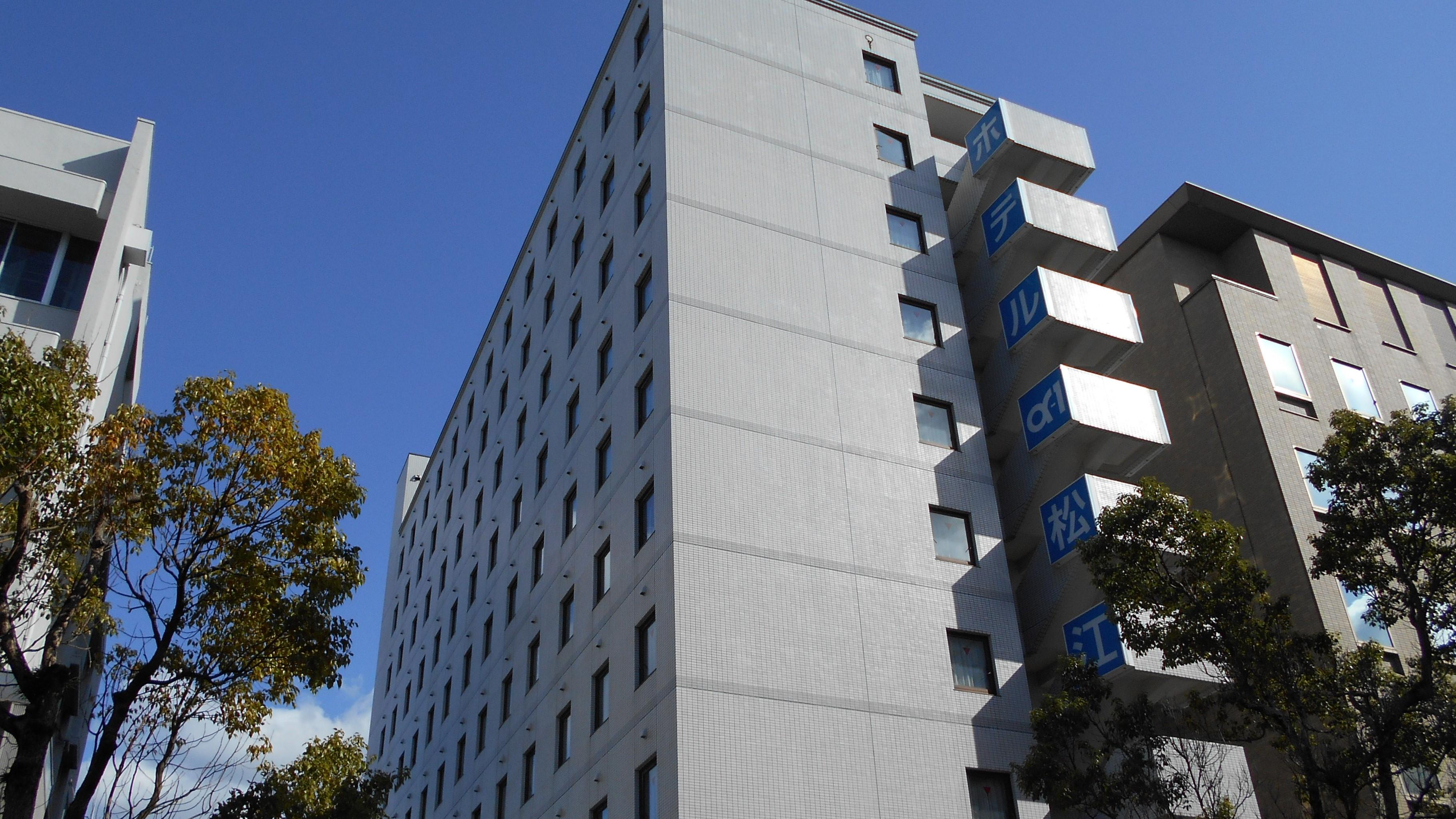 ホテルアルファーワン松江 image