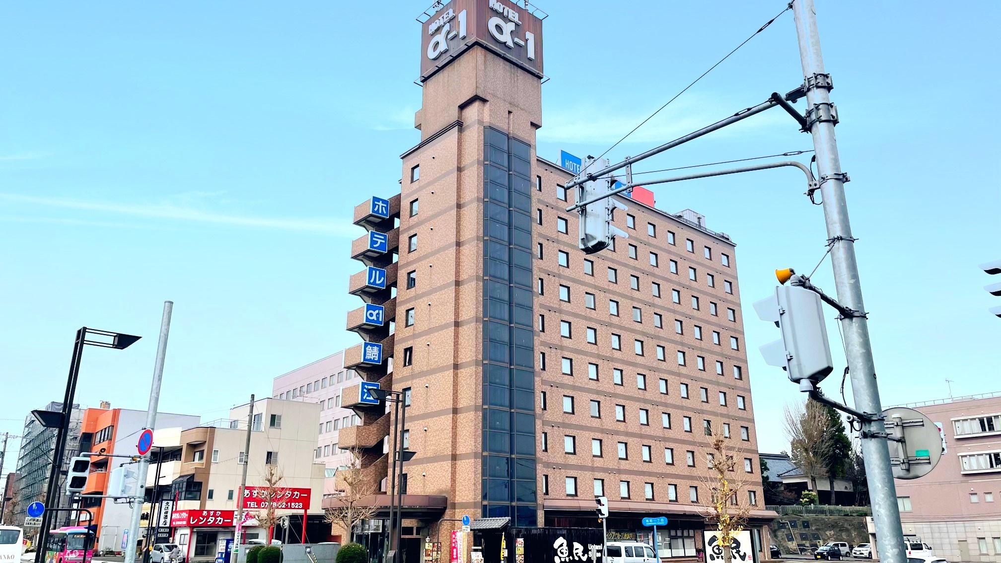 ホテルアルファーワン鯖江 image