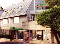 熱川温泉 ゲストハウス つくし館