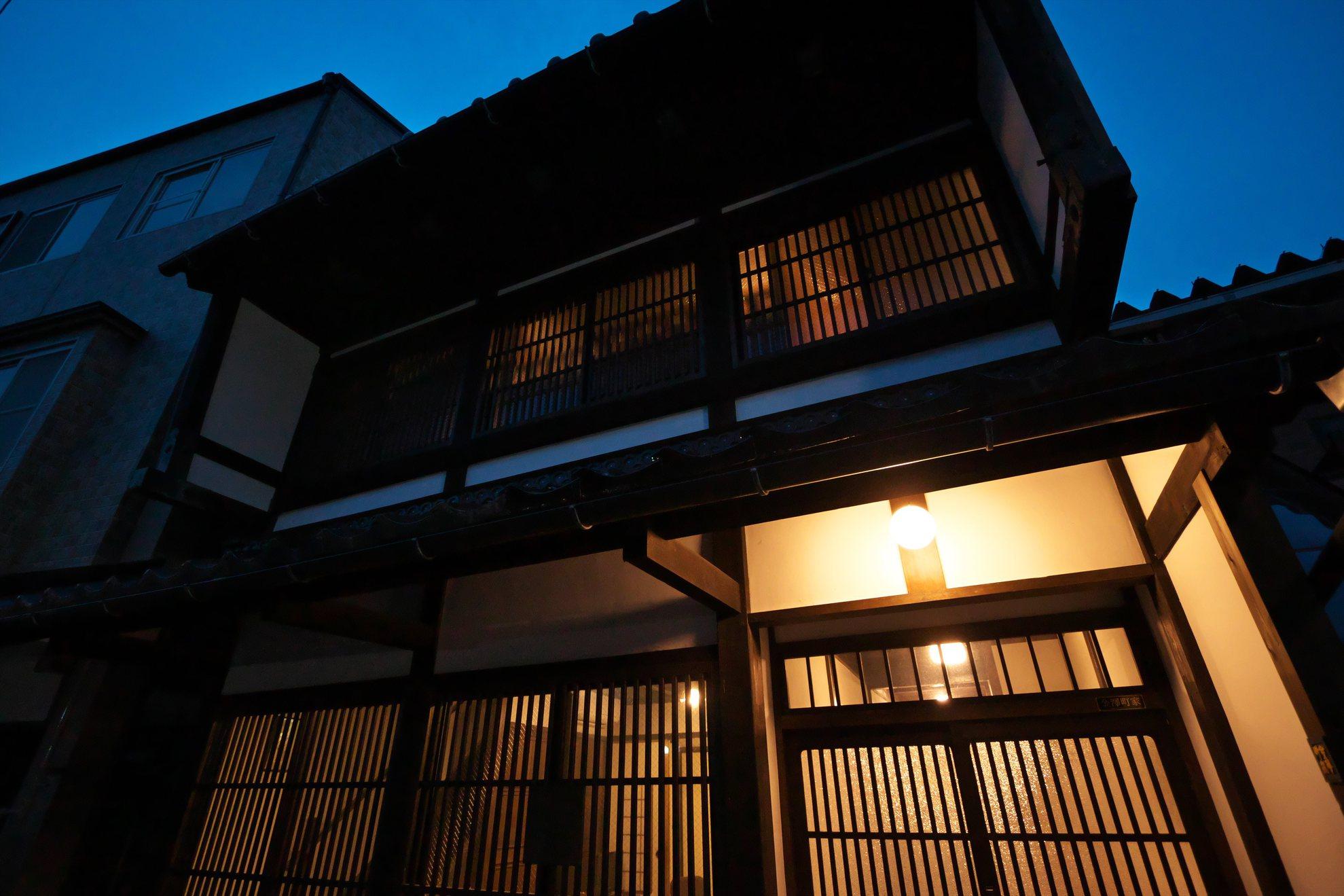 金澤ゲストハウス イーストマウンテン image