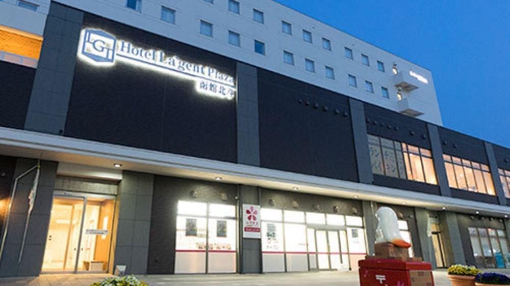 ホテル・ラ・ジェント・プラザ函館北斗 image