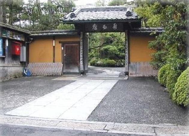 南禅寺参道 菊水 image
