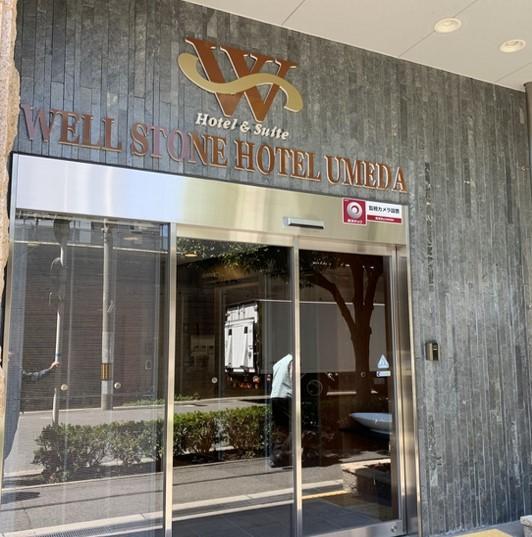 ザ・ユナイテッドホテル大阪梅田