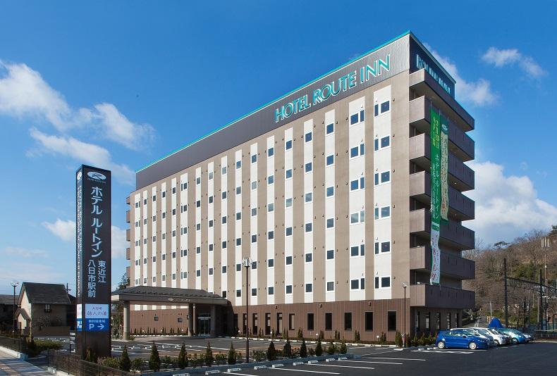 ホテルルートイン東近江八日市駅前 image