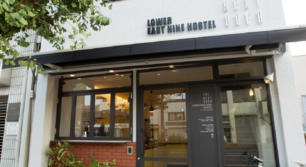 THE NEXT DOOR,lower east nine hostel