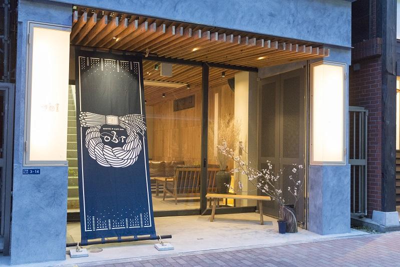 obi Hostel image