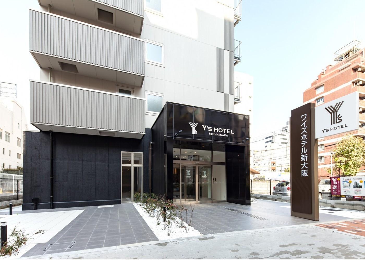 ワイズホテル新大阪 image