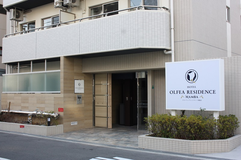 OYO 621 Hotel Olfea Residence 難波 image