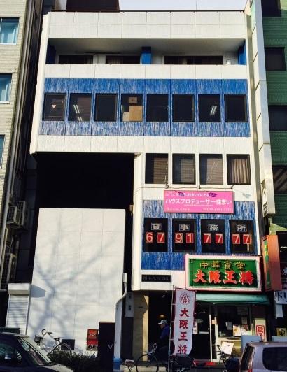 Guesthouse SUMICCO(ゲストハウス 隅っこ)