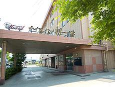 HOTEL NICE IN(ホテルナイスイン村一番)(旧:信州健康村ホテルナイスイン村一番)