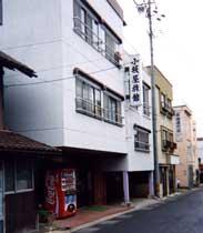 小坂屋旅館