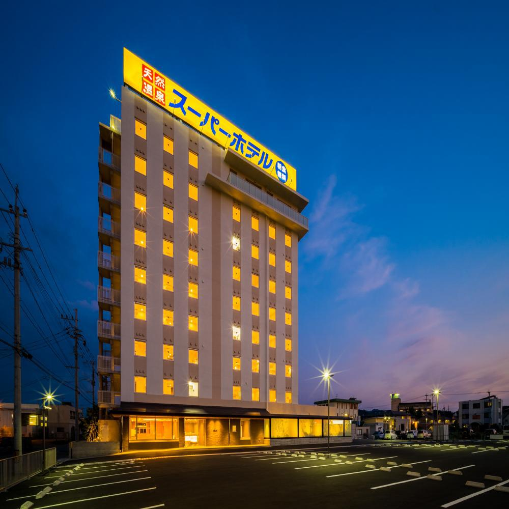 天然温泉「山鹿灯籠の湯」スーパーホテル熊本・山鹿