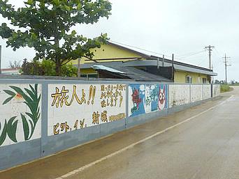 月桃ムーンピーチ<南大東島> image