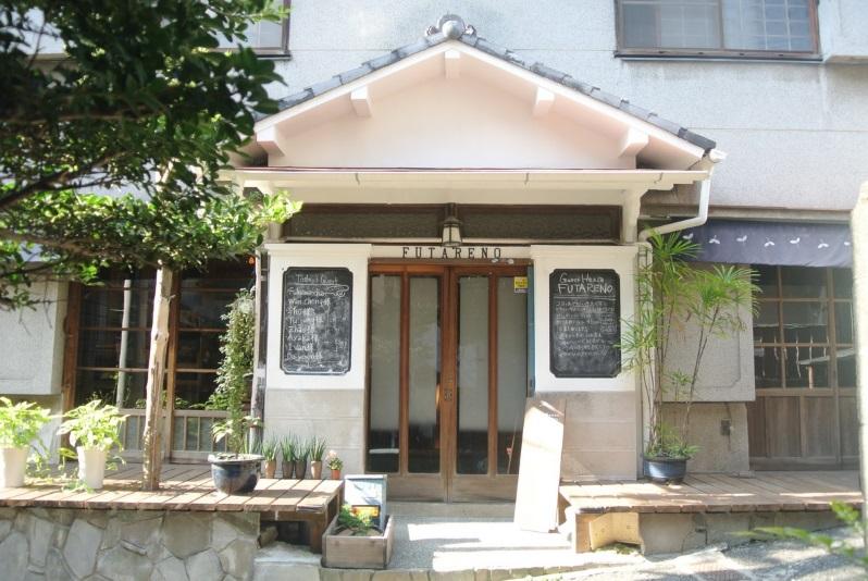 ゲストハウスFUTARENO−横浜野毛みなとみらいの宿−
