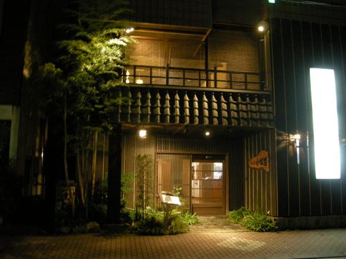 鳥栖の隠れ宿 Komatsusou ‐Since1960‐