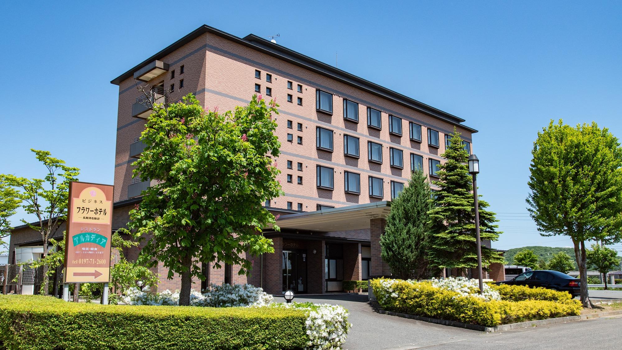 北上オフィスアルカディア フラワーホテル image