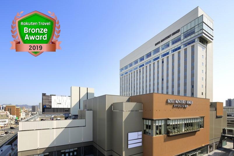ホテルモントレ姫路 image