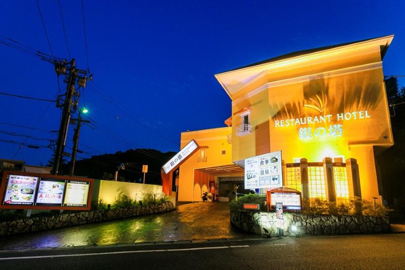 RESTAURANT HOTEL 銀の塔【大人専用18禁・ハピホテ提携】 image