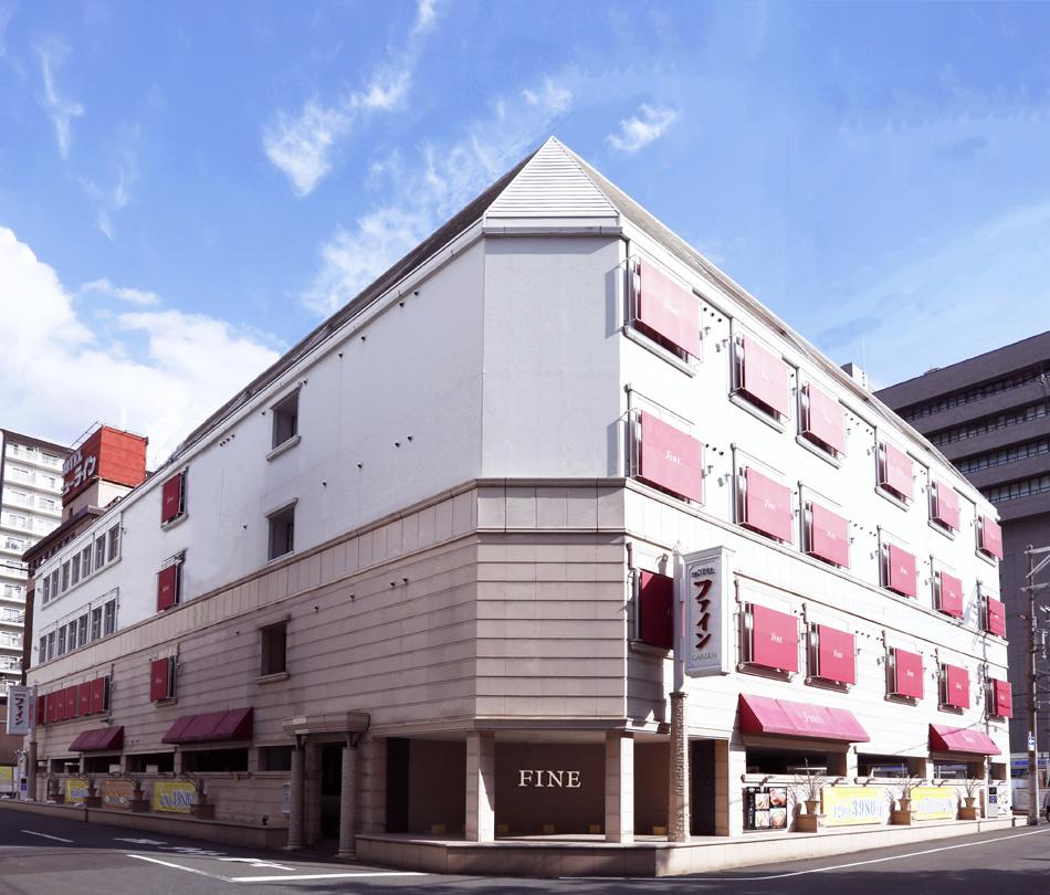 ホテルファインガーデン十三【大人専用18禁・ハピホテ提携】 image