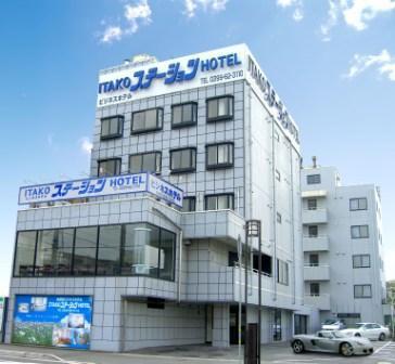 潮来ステーションホテル image