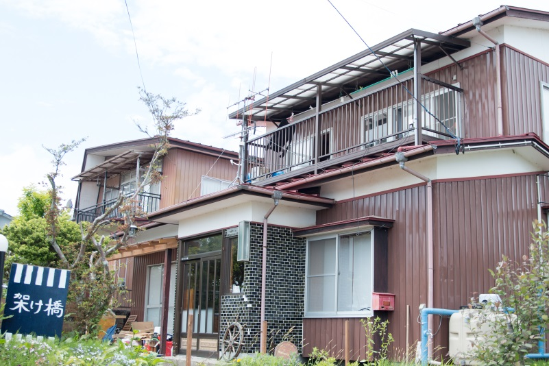 ゲストハウス架け橋 image
