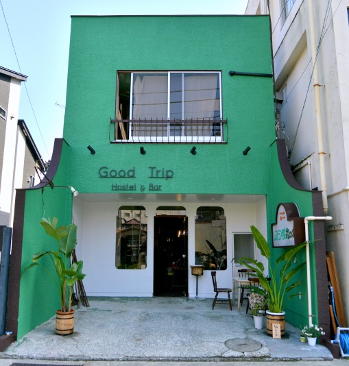 Good Trip Hostel & Bar image