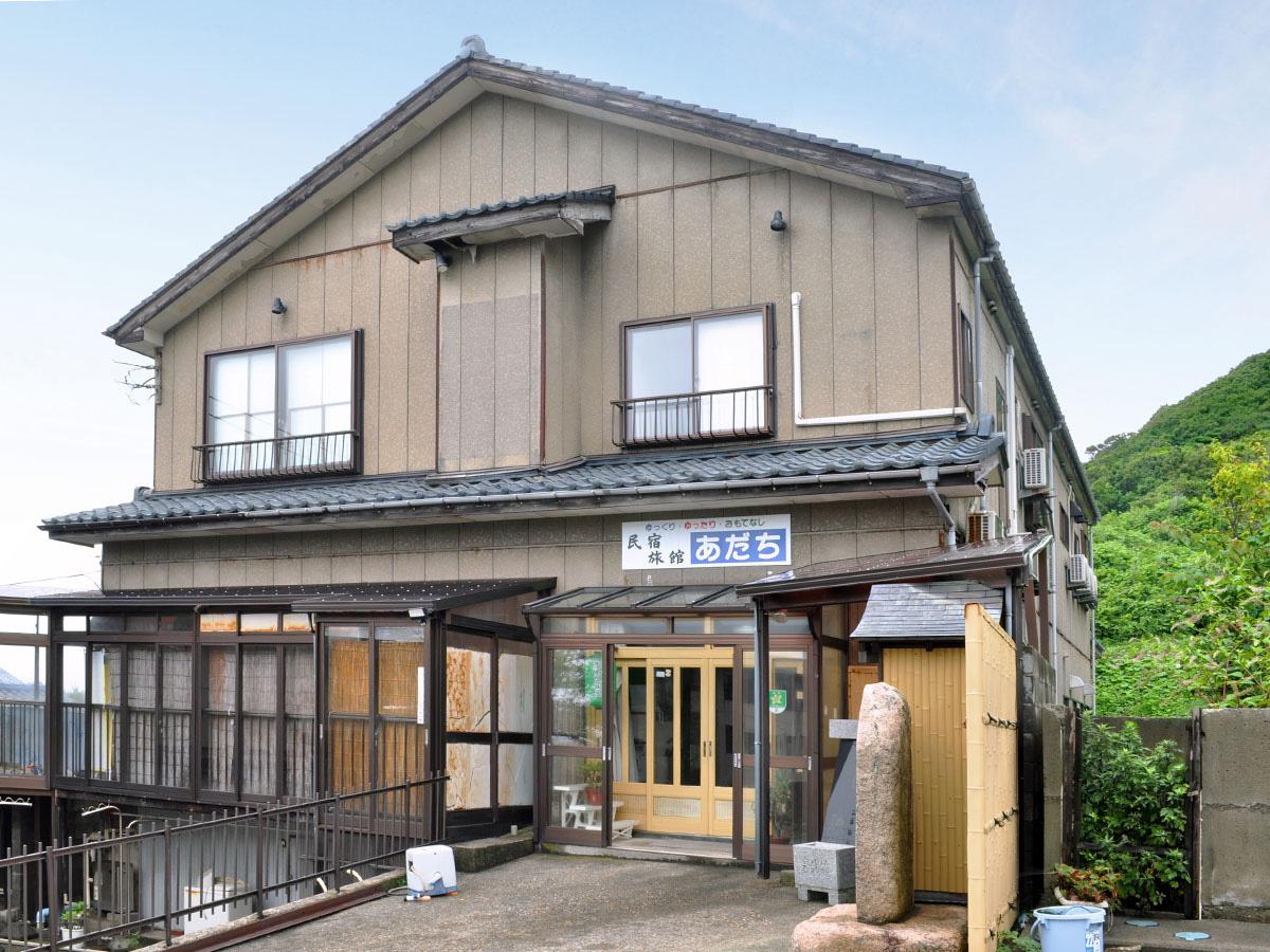 民宿旅館あだち image