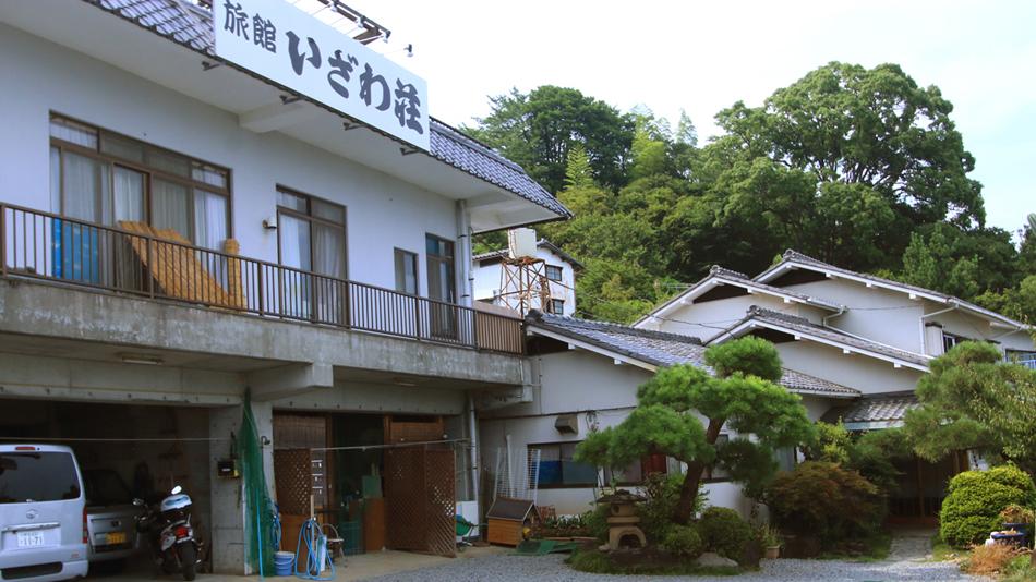 旅館 いざわ荘 image