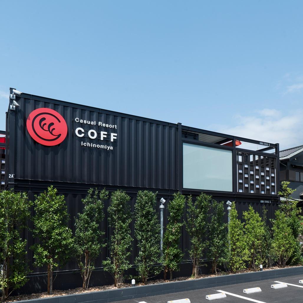 Casual Resort COFF Ichinomiya image