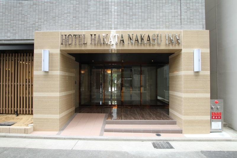 ホテル博多中洲イン