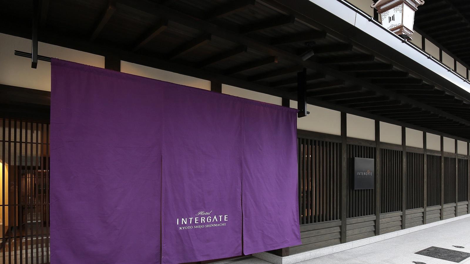 ホテルインターゲート京都 四条新町 image