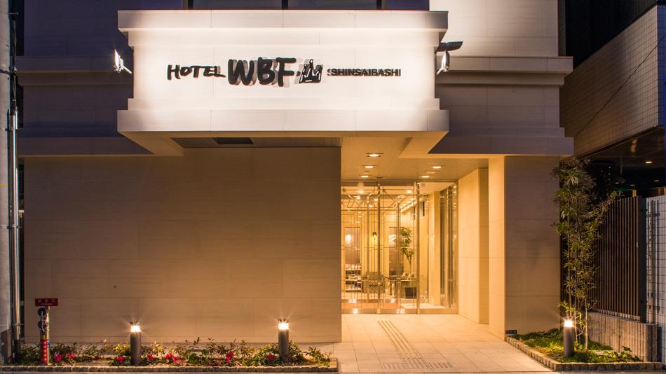 ホテルWBF心斎橋 image