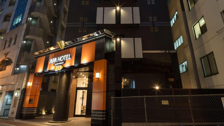 アパホテル<神田駅前> image