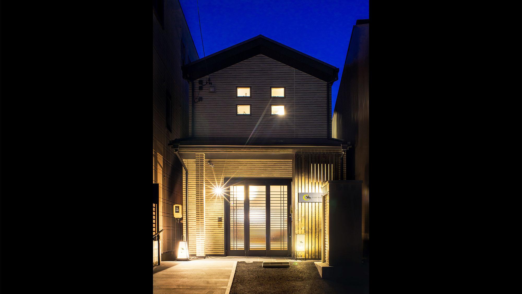 SAMURAI HOUSE image