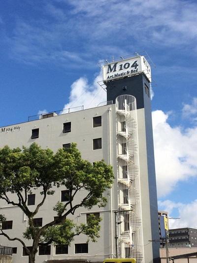 M104 Kagoshima image