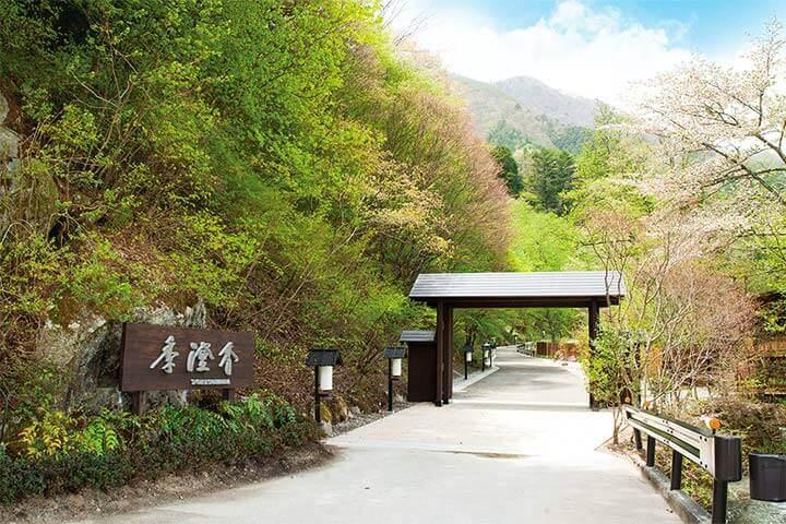 雄大な自然と料理に癒される杜の宿 季澄香 image