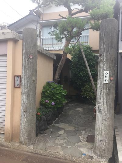 つたや旅館<新潟県> image