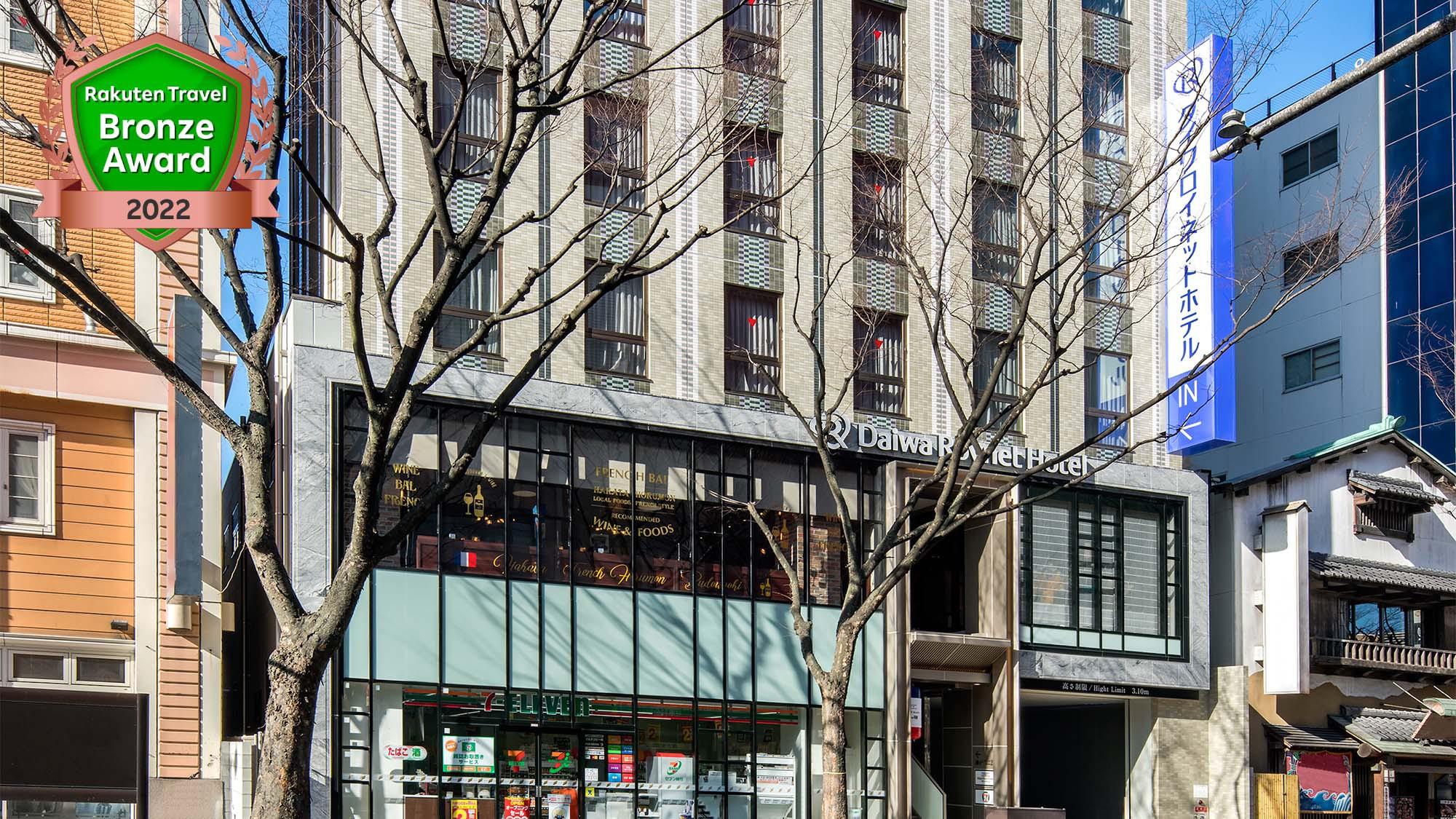 ダイワロイネットホテル福岡西中洲 image