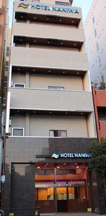 ホテルナニワ 新世界前 image