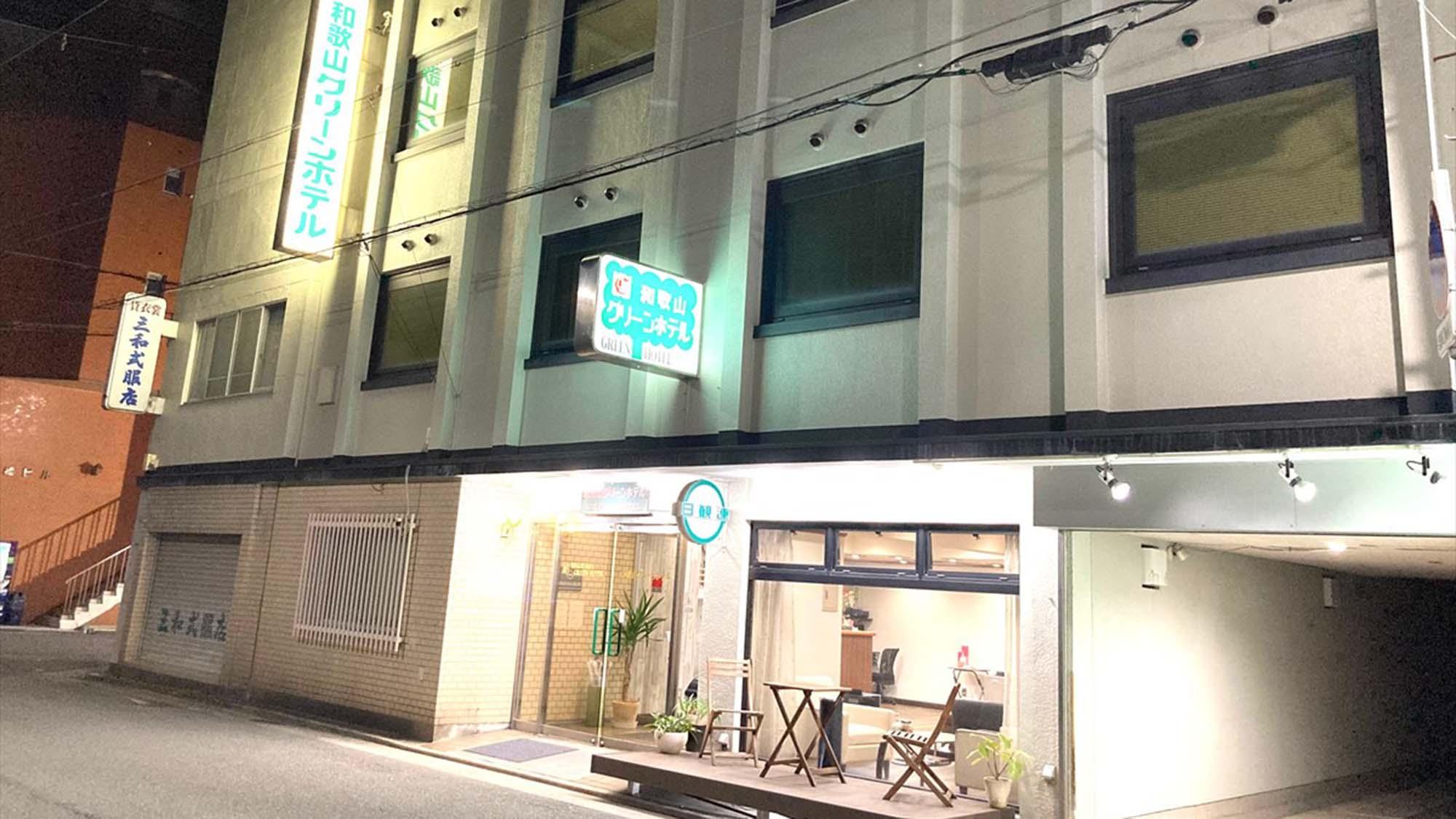 和歌山グリーンホテル image